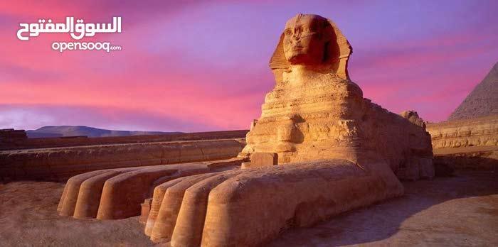 تأشيرة مصرية ستيكير (جواز السفر)