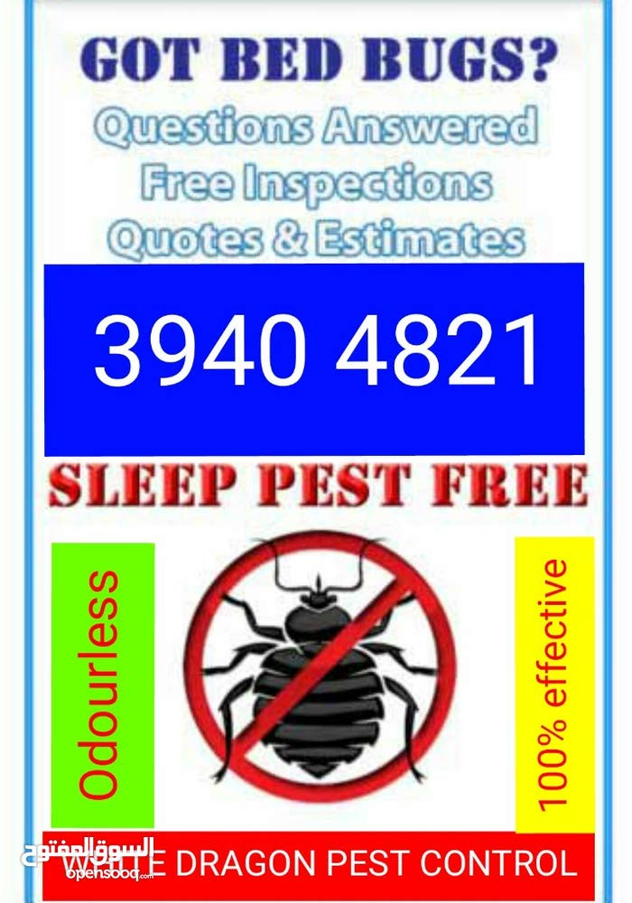 PEST CONTROL SERVICES FOR COCKROACHES & BED BUGS