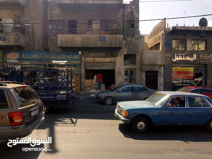 محل تجاري ش/اليرموك وادي الرمم