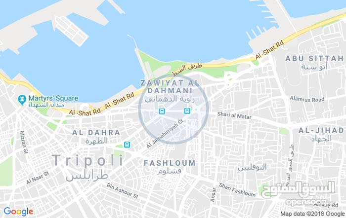 apartment for sale in TripoliAl Dahra