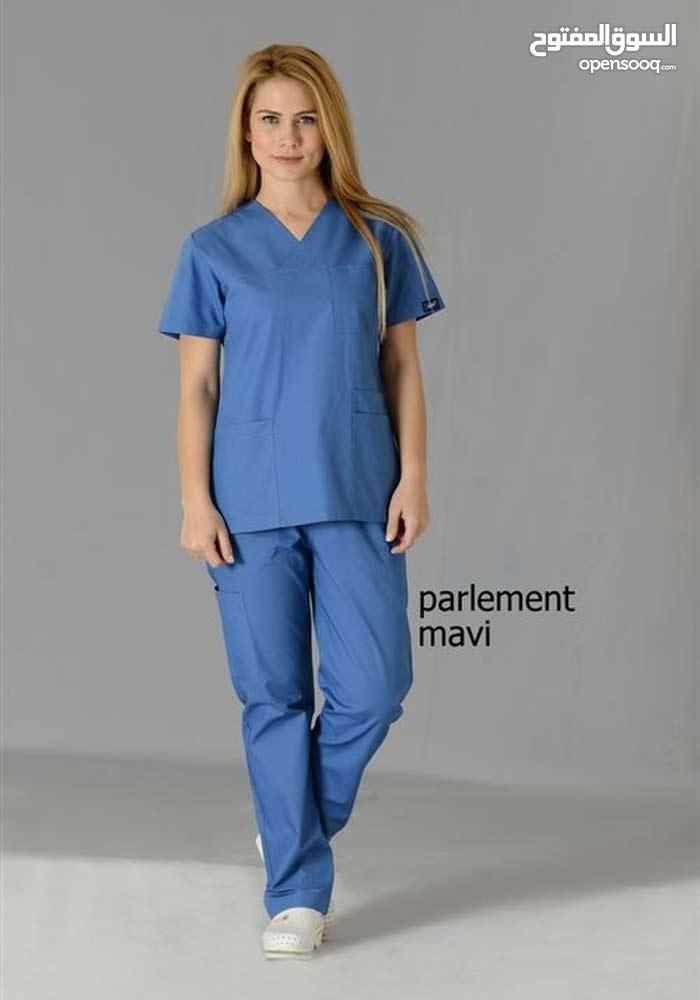 يونيفورم طبيب (doctor.uniform)طقم
