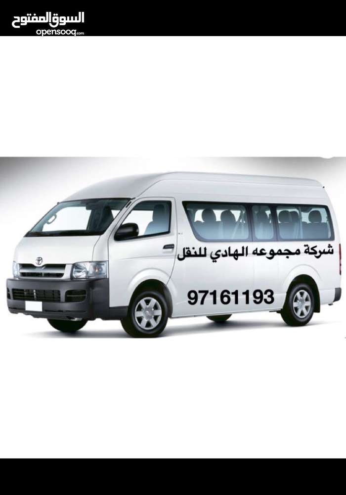 Available for rent! Toyota Hiace 2018
