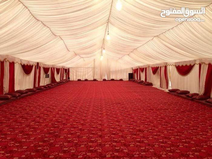 Dreams Events (wedding services)