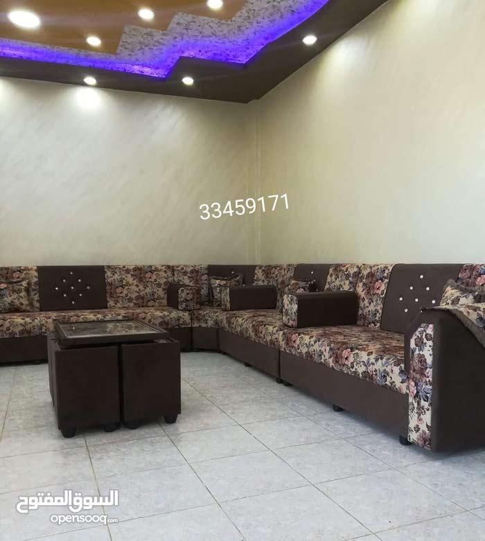 كنب وكراسي وجلسات عربي مغربي
