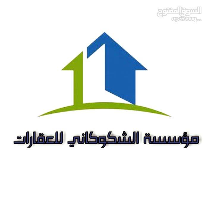 شقة للبيع في ضاحية الرشيد بمساحة 160م2 + حديقة اماميه + تراس خلفي + مدخل خاص