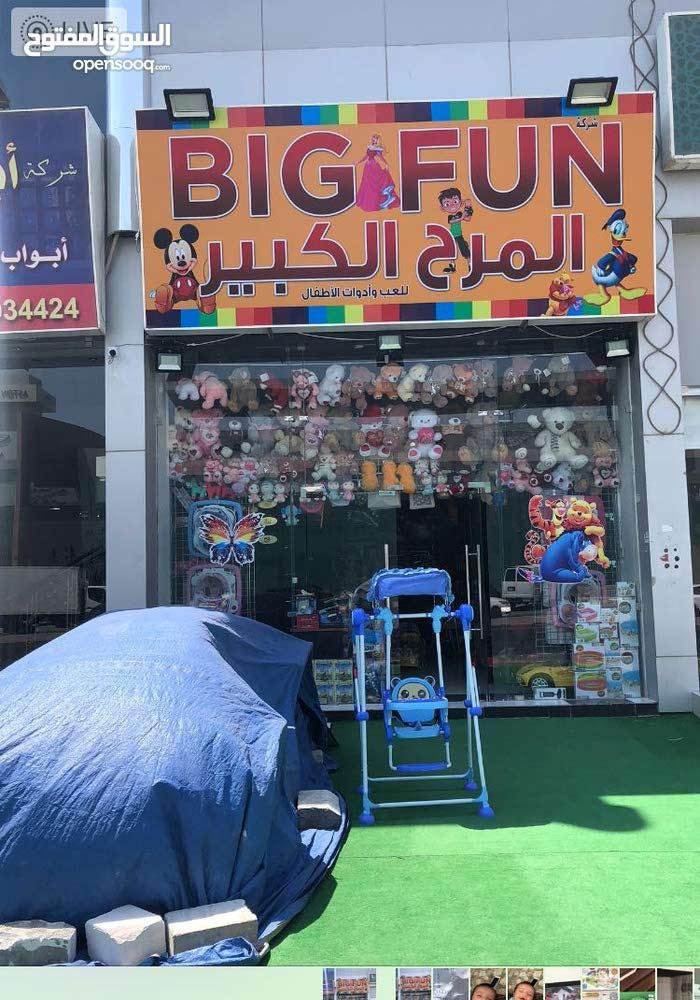الرى ش الغزالى بجوار مطعم مشويات الحاره