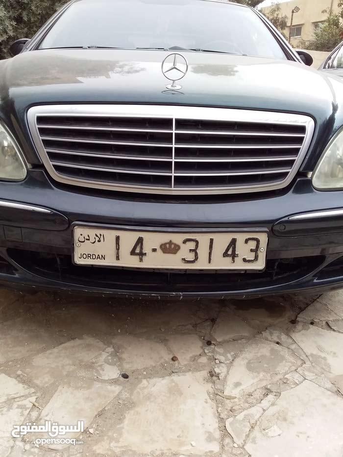 رقم سياره مميز للبيع