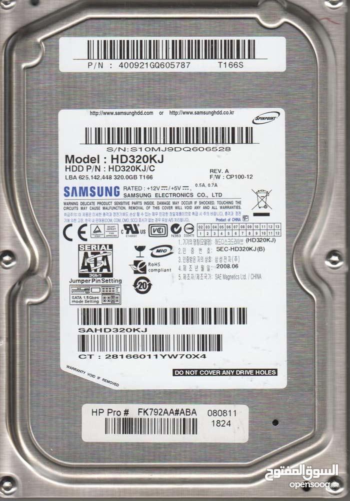 هارديسك للحواسيب المكتبية نوع SAMSUNG 320GB