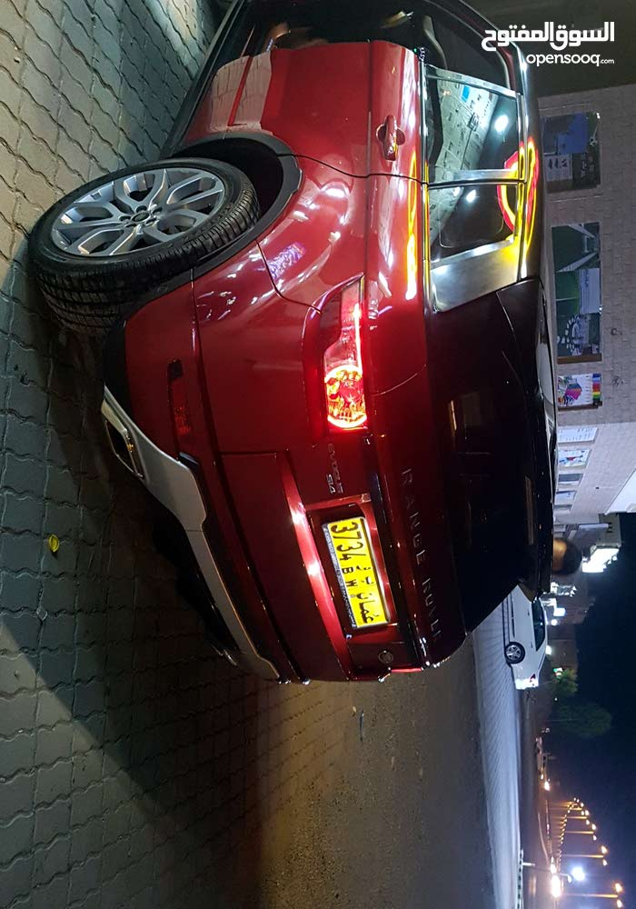 Gasoline Fuel/Power   Land Rover Range Rover Evoque 2014