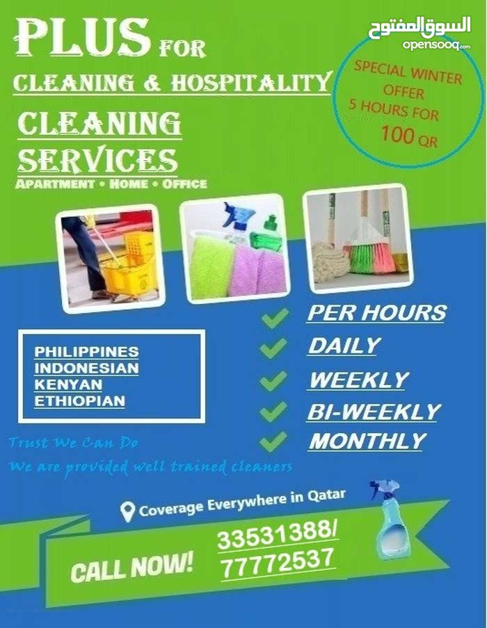 Plus for Cleaning and Hospitality Services