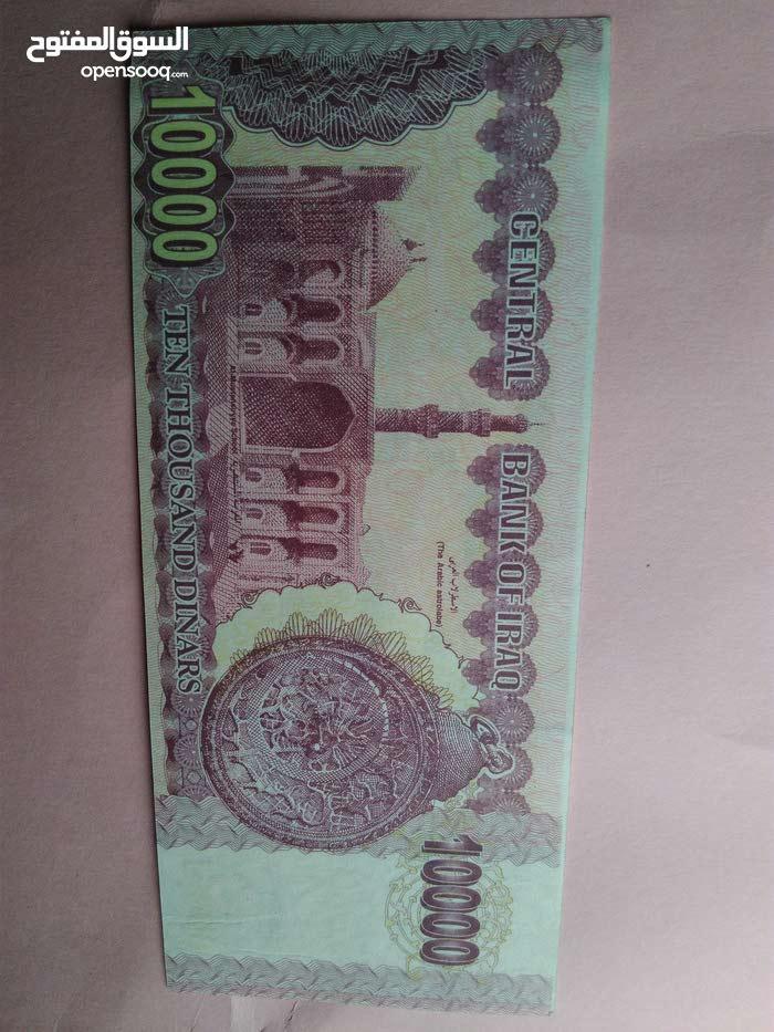 la monnaie de l'irak