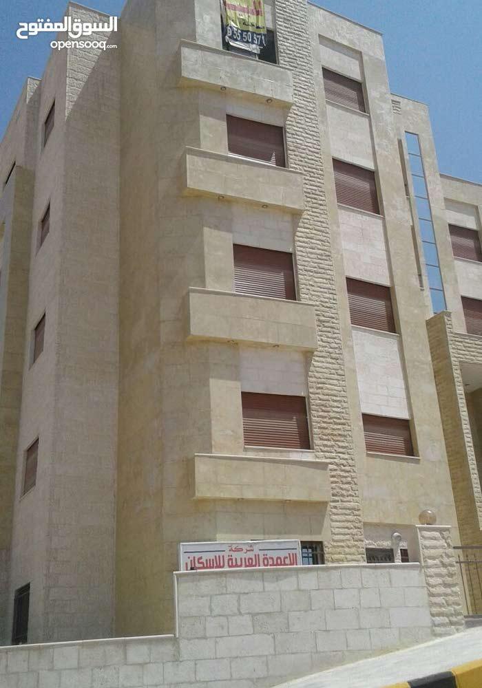 شقة للبيع شفا بدران قبل جامعه العلوم