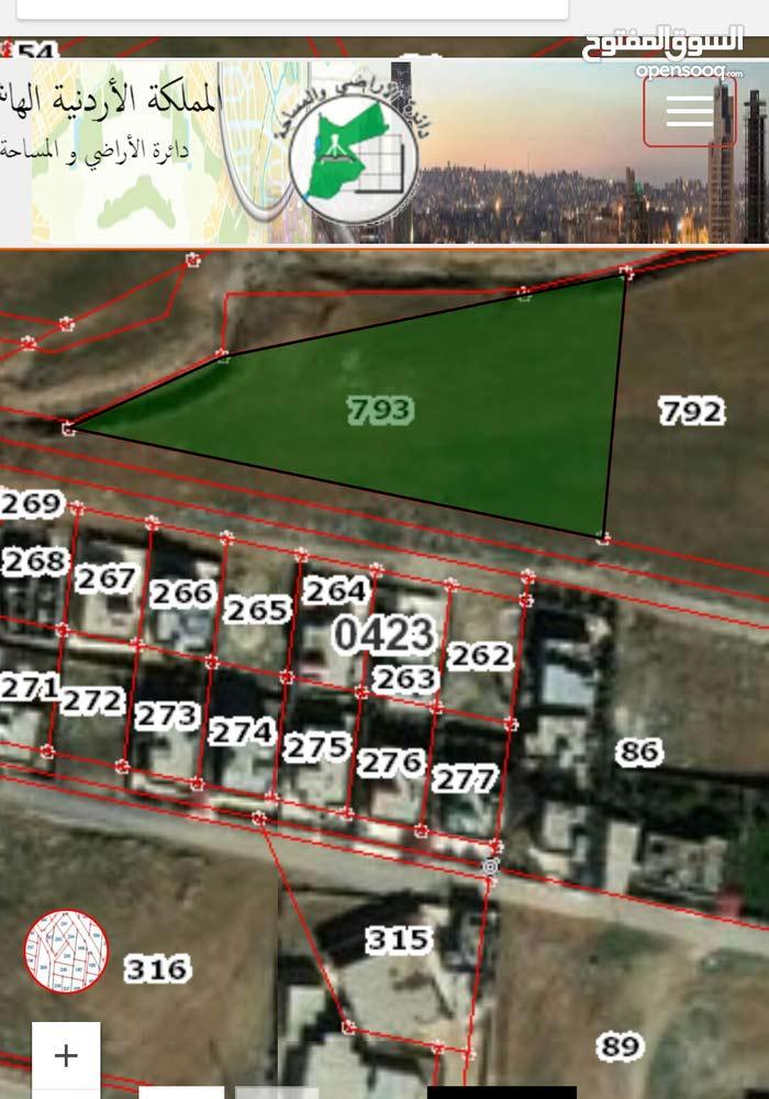 قطعة أرض مميزة بواجهة 130م على شارع  20م شويكة الغربية