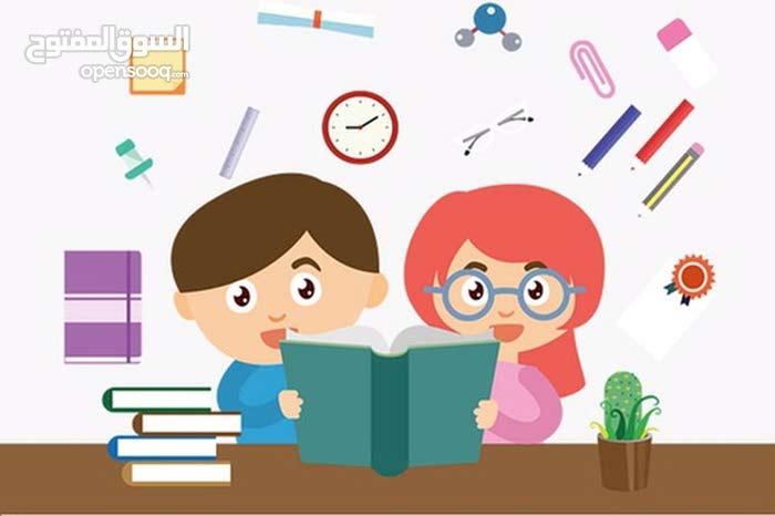 تدريس مواد لطلاب الشامل