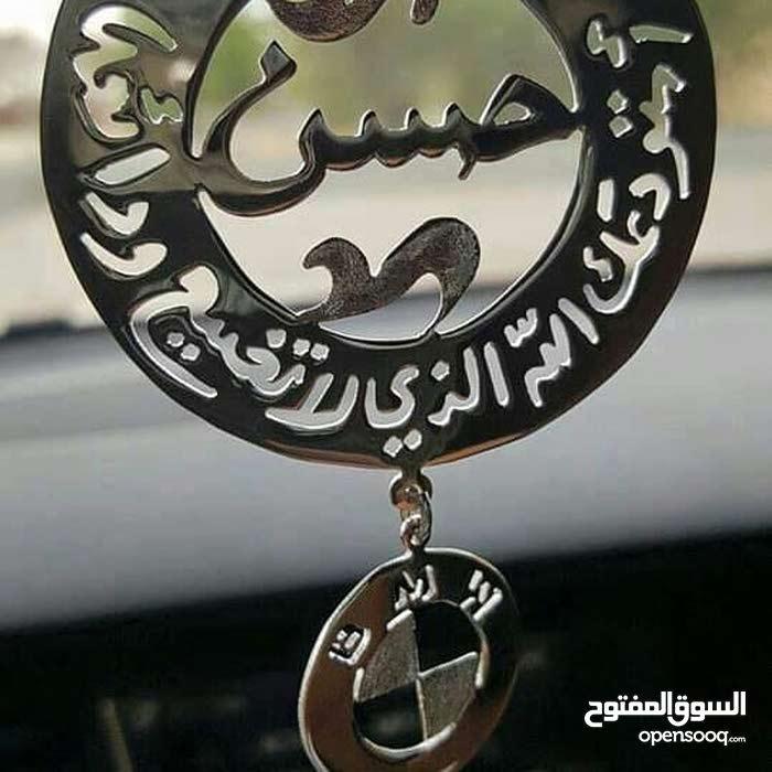 عمان..الاشرفية