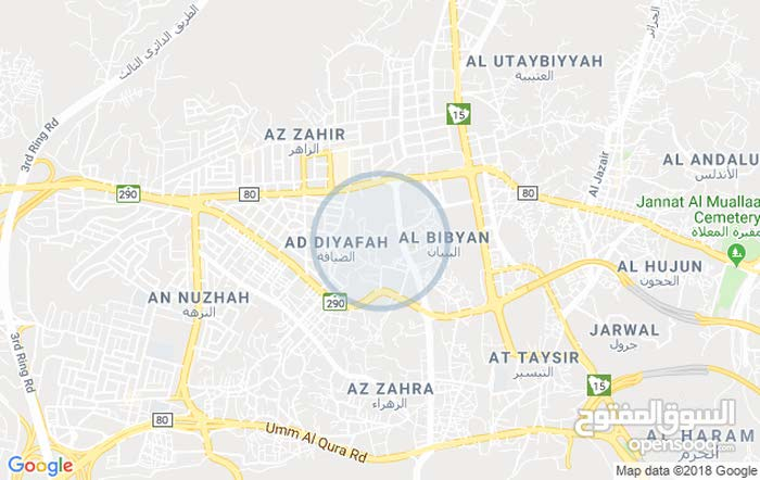 More rooms  Villa for sale in Mecca city An Nuzhah