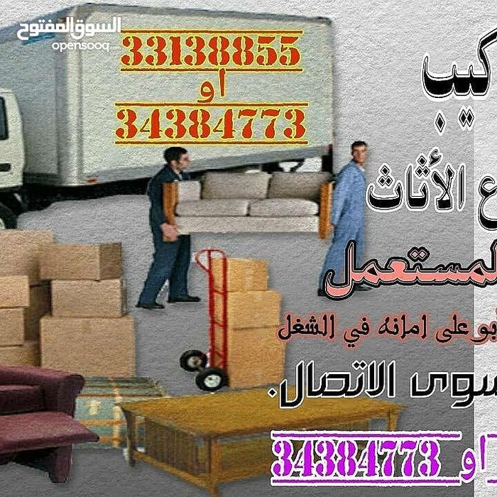 فك ونقل وتركيب الاثاث المنزلي34384773