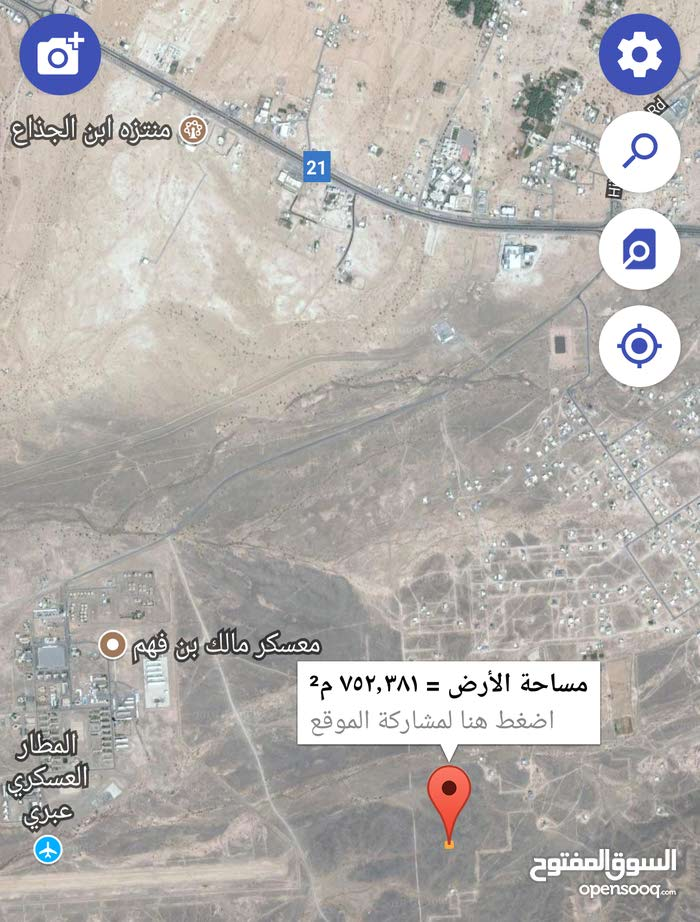 أرض سكنية للبيع عبري مرتفعات الدبيشي