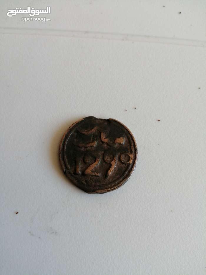 نقود مغربية قديمة نجمة سداسية