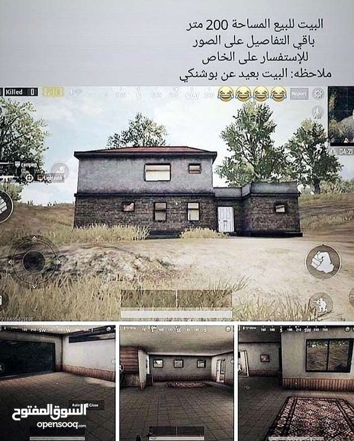 property for sale with 2 rooms