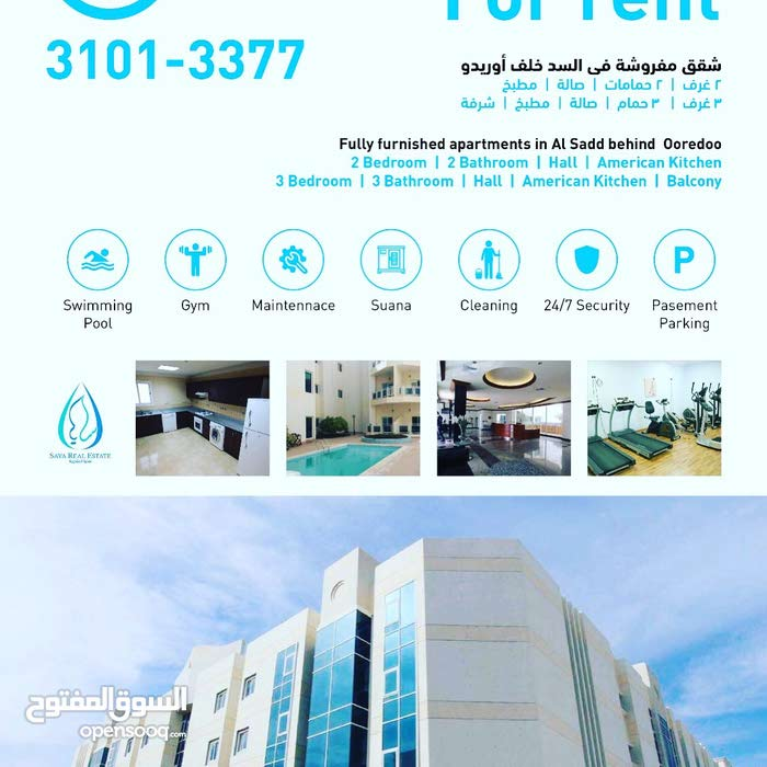 Flats for rent in Al sadd