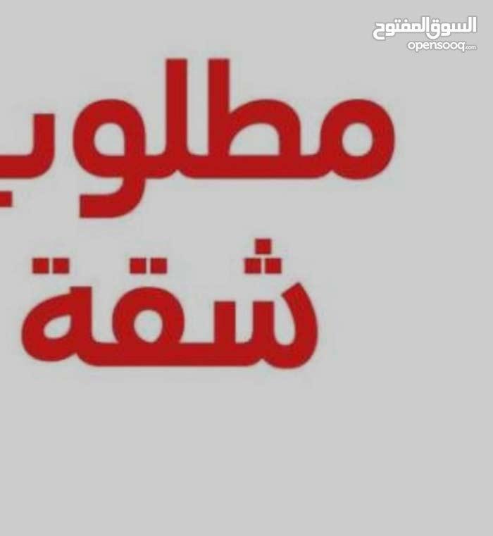 مطلوب شقه للايجار لعائلة صغيره لحد 250 في جبل عمان الدوار الأول _التاني_،الثالت