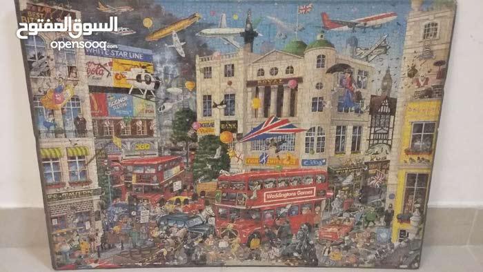 لوحة تركيبة بازل مدينة لندن