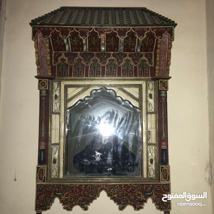 traditionel ancien miroir