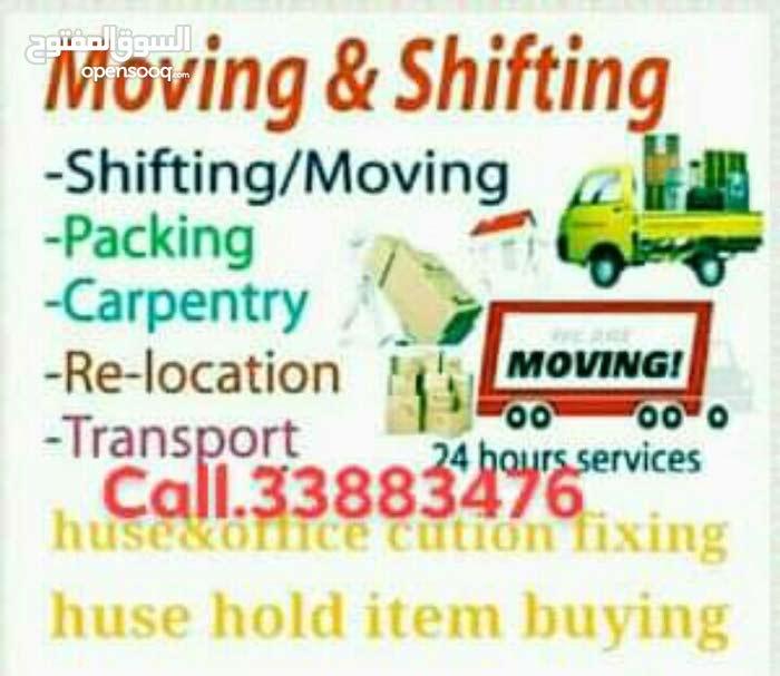 moving&shifting&carpander