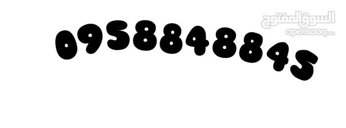 0958848845