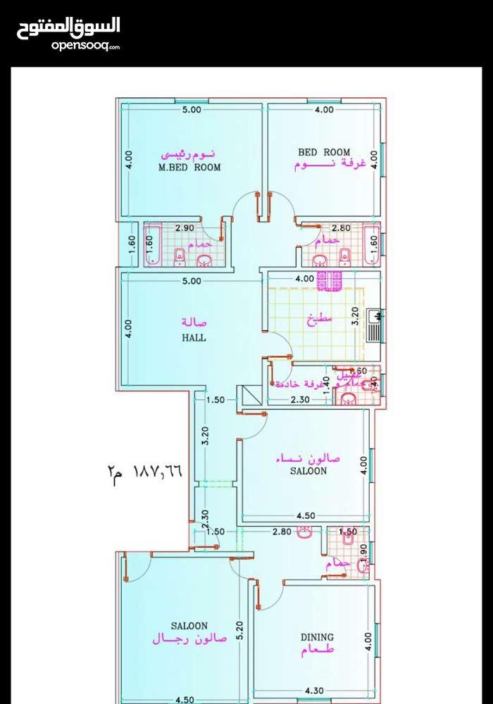 شقة 5 غرف بجانب الحديقه من المالك مباشرة