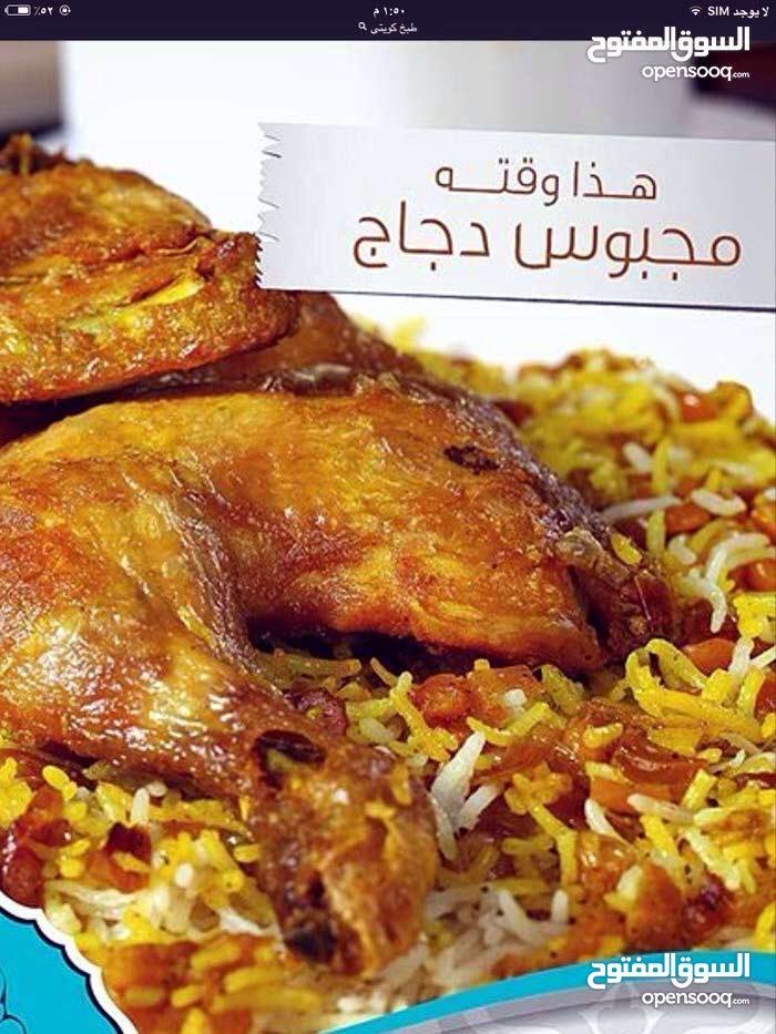 مطلوب شريك او شريكه لإنشاء مطعم كويتي