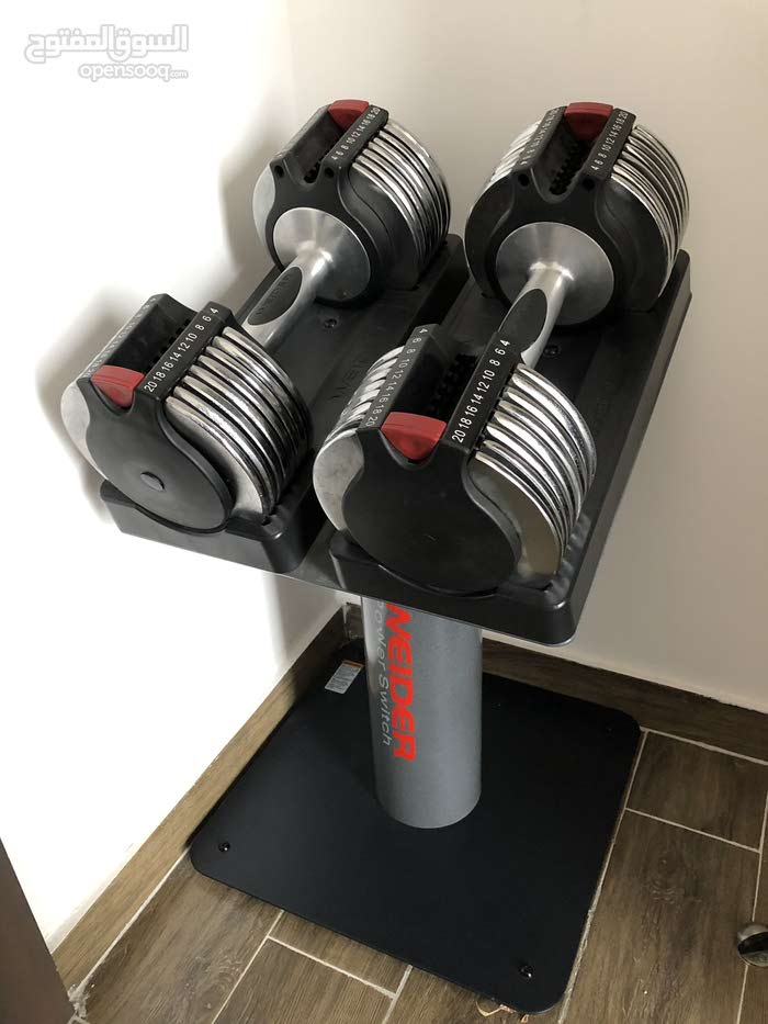 2x20kg Adjustable Dumbbells