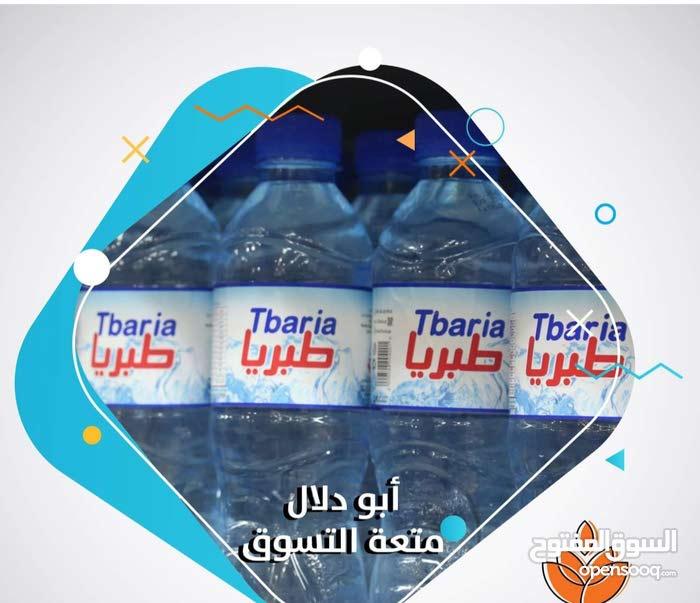 مياه طبريا معدنية سعر الصندوق 6شيكل