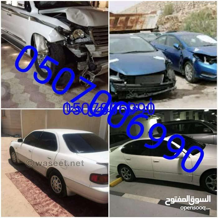 نشتري جميع انواع السيارات السكراب والمدعومه جميع الموديلات من جميع الإمارات