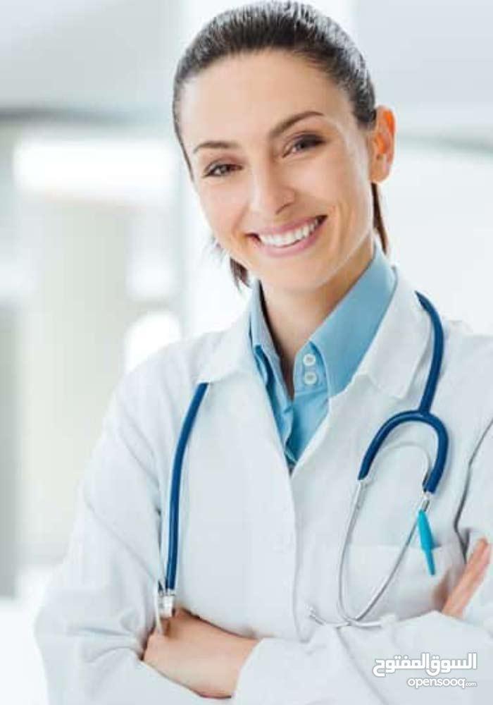 مطلوب عدد من الدكتورات والممراضات واخصائيه تجميل