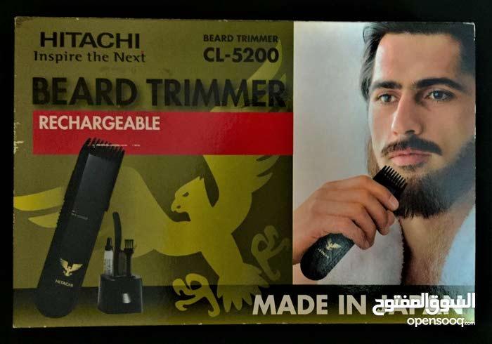 Hitachi Beard Trimmer هيتاشى ماكنة حلاقة وتهذيب اللحية يابانى جديدة
