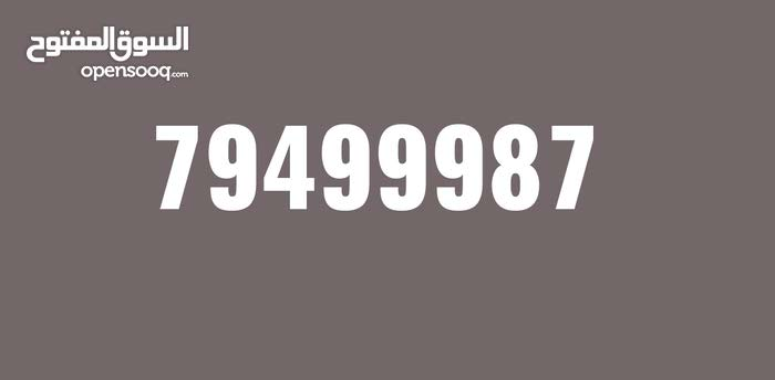 رقم اوريدو مميز جدا جدا