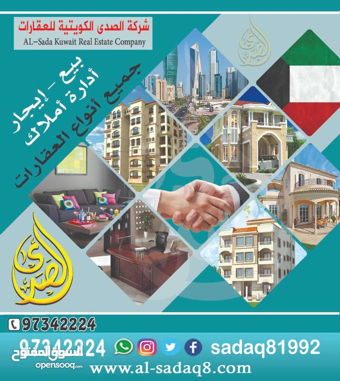 More rooms Villa palace for rent in Kuwait City