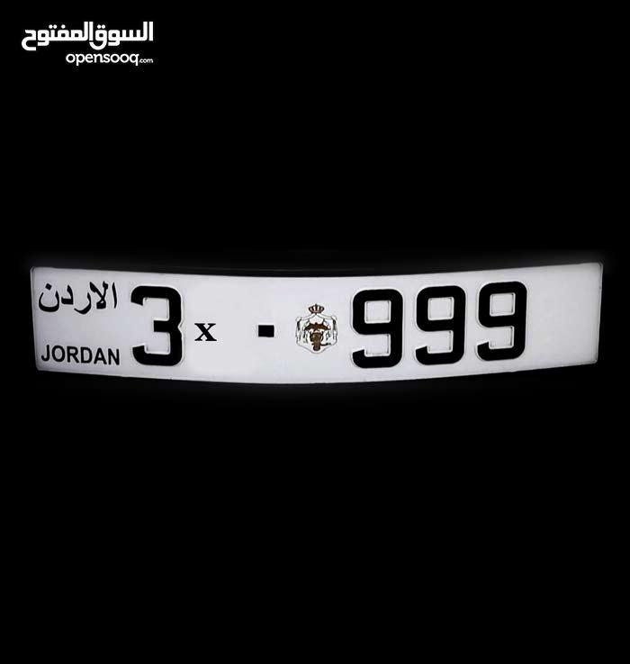 رقم ثلاثي مكرر 999-3x