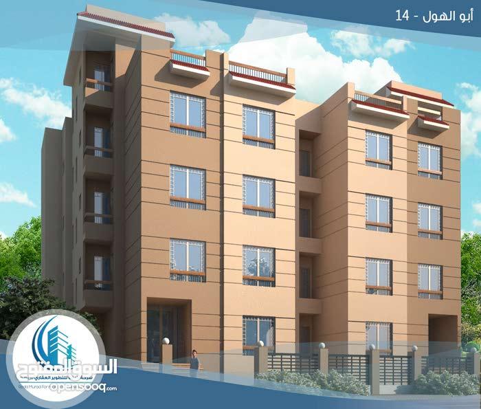 فرصة هائلة امتلك شقة بالتجمع الخامس ب 485000 جنيه كاش