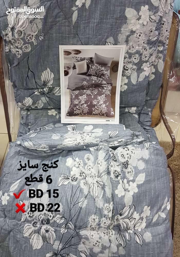 عالي البحرين