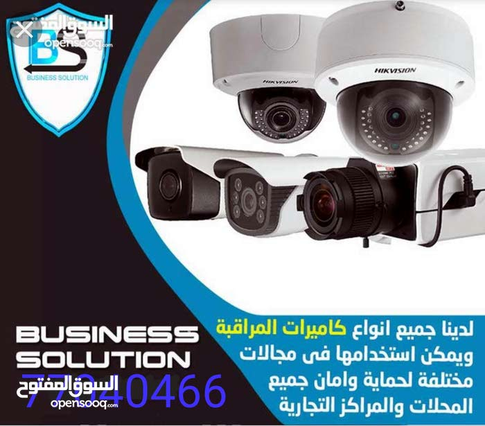 Camera available with high-end specs for sale directly from the owner in Doha