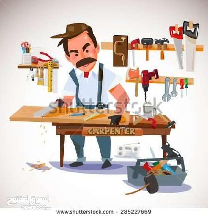 Any maintenance home repair work call 31036428