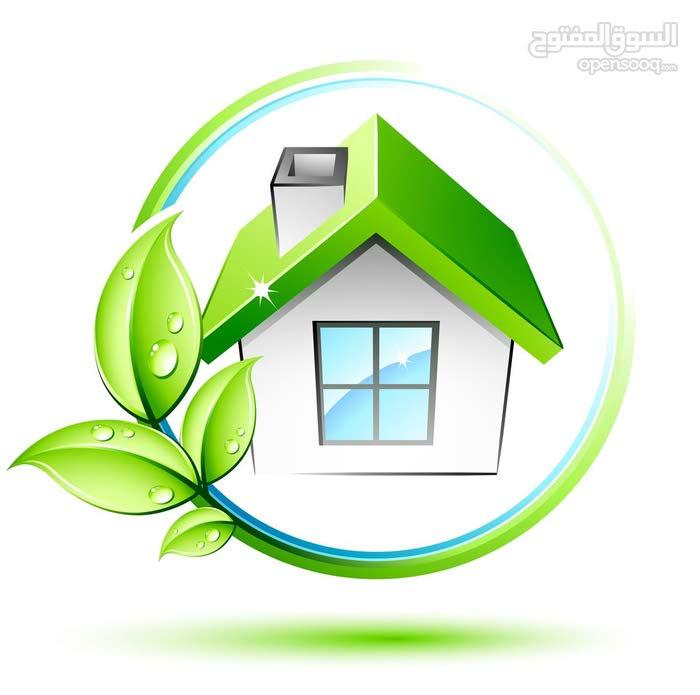 شركة النور للتنظيفات ومكافحة الحشرات