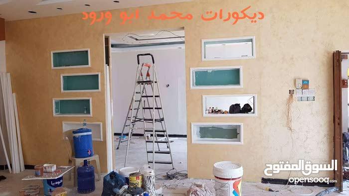 بصرة حي الحسين