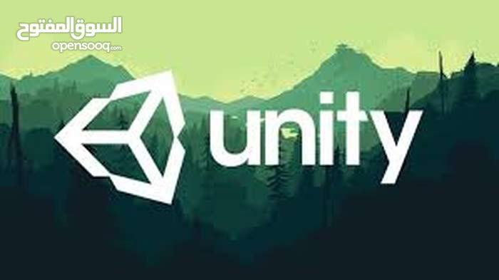 تصميم اللعاب لمشاريع التخرج unity