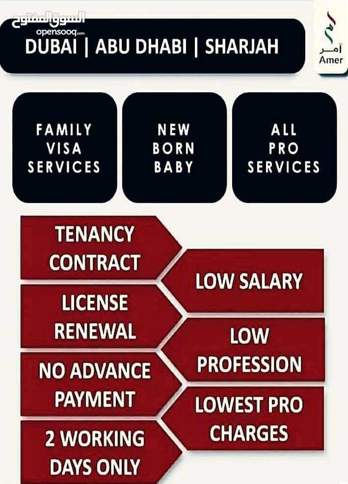 OFFICE CONTRACT EJARIRENEWAL LICENSENEW BUSINESS SETUPINSPCTION CLEARING