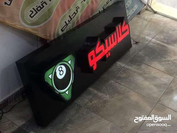 شركه الإمام للدعاية والإعلان وتغليف وجهات الكوبست
