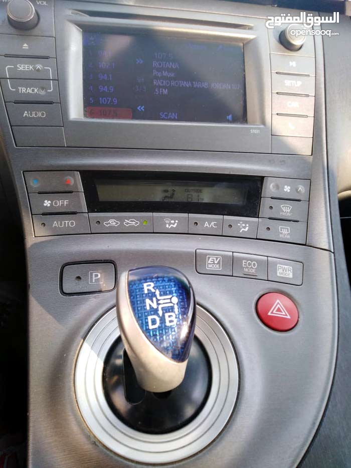Gasoline Fuel/Power   Toyota Prius 2012